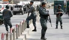 """مقتل 11 شرطيا أفغانيا على الأقل في هجوم لـ""""طالبان"""" شمالي البلاد"""
