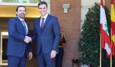 الحريري:أتطلع قدما لتطوير علاقاتنا الثنائية مع إسبانيا ونعمل معا لمصلحة شعبينا