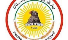 الحزب الديمقراطي الكردستاني يرفض ترشيح برهم صالح لرئاسة العراق