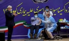 سلطات إيران أعلنت تطعيم 400 ألف لاجئ بلقاح