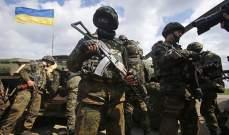 مغادرة إحدى أكبر الفرق العسكرية الأوكرانية المناطق المتنازع عليها في دونباس