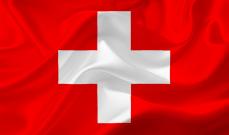 سلطات سويسرا استأنفت تقديم مساعداتها للأونروا
