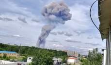 ارتفاع حصيلة ضحايا انفجار مصنع متفجرات في روسيا إلى 79 جريحا