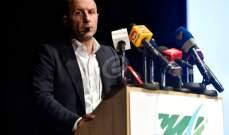 جريصاتي: تم الاتفاق على عقد جلسة خاصة لمجلس الوزراء حول أزمة النفايات يوم الثلاثاء المقبل