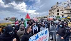 النشرة: السفيرة الأميركية تلغي زيارتها إلى بلدية صيدا في اعقاب وقفة احتجاجية