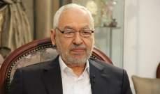 """حركة """"النهضة"""" التونسية رشحت رئيسها راشد الغنوشي لخوض الانتخابات البرلمانية"""