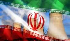 مسؤول إيراني: لن نتحمل لوحدنا مسؤولية إنقاذ الاتفاق النووي
