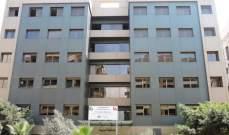 الجامعة اللبنانية: الحلول محل مجلس الجامعة مقرر بالقانون وليس أمرا اتخذه رئيسها بالتفرد