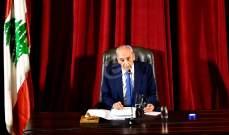 بري دعا إلى جلسة لانتخاب أميني سر و3 مفوضين وأعضاء اللجان النيابية الثلثاء المقبل
