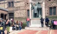 كنيسة في بوسطن ترفع الأذان احتجاجا على سياسة ترامب