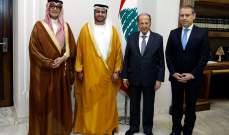 عون: لأفضل العلاقات مع الدول العربية ولبنان لن يكون ساحة للتدخل بشؤونها