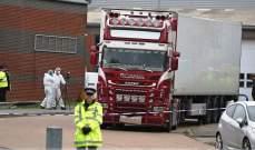 الشرطة البريطانية اتهمت سائق شاحنة المهاجرين بالقتل والتآمر لتهريب البشر