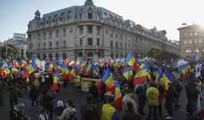 تظاهرة حاشدة في بوخارست  احتجاجا على قيود كورونا