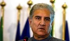 وزير خارجية باكستان أعرب لنظيره السعودي عن قلق بلاده حيال الوضع بكشمير
