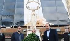 حزب القوات اللبنانية يقيم صلاة رفع البخور عن أنفس شهداء معركة زحلة