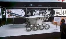 رفع السرية عن عمل مسبار سوفييتي على مدى 45 عاما على القمر