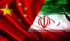الخارجية الصينية: ينبغي حل المسألة النووية الإيرانية بالطرق الدبلوماسية