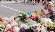 مراسم دفن ضحايا الاعتداء على مسجدي نيوزيلندا بدأت بدفن لاجئ سوري وابنه