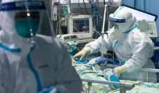 الصحة الإيرانية: 307 وفيات و18133 إصابة جديدة بكورونا خلال الـ24 ساعة الماضية