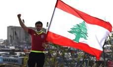 اللبنانيون يُريدون الحقيقة... كيف حصل التفجير ومن جاء بالنيترات ومن باعها؟