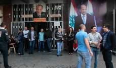 إنتخابات التيّار في جبيل: اللعب على وتر العونيين خدماتياً لاستقطاب الاصوات