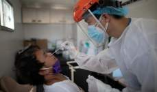 """تسجيل 8 وفيات و590 إصابة جديدة بفيروس """"كورونا"""" في الفيليبين"""