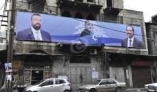 انتخابات طرابلس الفرعية: الكلّ خسروا ولو ادّعوا الربح!