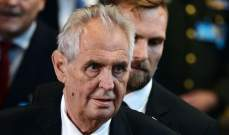 الرئاسة التشيكية: الرئيس يعارض انسحاب القوات الأميركية من أفغانستان