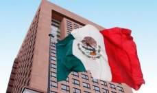 خارجة المكسيك حذّرت من أزمة إنسانية إذا استمر عبور أعداد كبيرة من المهاجرين غير الموثقين
