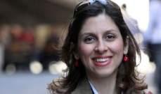 نقل بريطانية من أصل إيراني من سجنها في طهران إلى مستشفى للأمراض النفسية