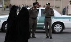 منظمات غير حكومية: اعتقالات جديدة لناشطين حقوقيين في السعودية