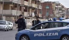 الشرطة الإيطالية: اعتقال 32 شخصا في حملة ضد المافيا النيجيرية