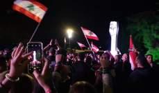 رفع شعار قبضة الثورة في هذه الاثناء في جبيل
