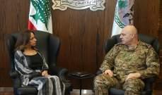 عكر التقت قائد الجيش في أول زيارة رسمية لتقديم التهنئة لمناسبة توليها حقيبة الدفاع