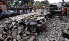 توقعات بارتفاع حصيلة القتلى جراء الزلزال القوي الذي ضرب الفيليبين