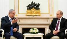 مساعد الرئيس الروسي: نتانياهو لم يطرح خلال لقائه بوتين خطة بشأن سوريا