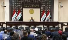 برلمان العراق صوت على اختيار نجاح الشمري وزيرا للدفاع وياسين الياسري وزيرا للداخلية