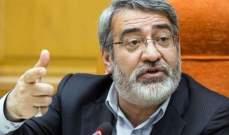 وزير داخلية إيران: أعداء النظام الإسلامي یخططون لتقلیل عائدات النفط والضغط على الشعب
