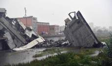 شينخوا: مقتل 7 أشخاص وإصابة 5 بانهيار جسر للسكك الحديدية في الصين