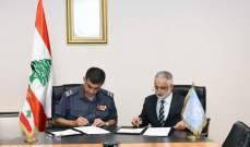 توقيع خطاب نوايا بين اليونيسكو والأمن الداخلي لتعزيز قدرات المؤسسة بمجال تكنولوجيا المعلومات