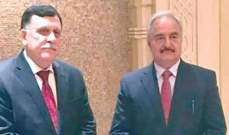 السفير الأميركي في ليبيا يلتقي السراج وحفتر على انفراد