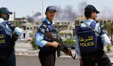 إصابة سبعة من عناصر الشرطة العراقية بهجوم وسط بغداد