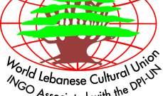 انتخاب عباس فواز رئيسا للجامعة اللبنانية الثقافية في العالم