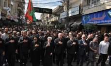 مسيرة عاشورائية في التاسع من محرم في النبطية وسط اجراءات امنية مشددة