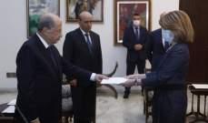 الرئيس عون تسلم اوراق اعتماد سفراء اليونان والمانيا وسلوفاكيا وبنغلادش
