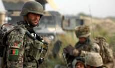 الدفاع الأفغانية: مقتل 9 مسلحين من طالبان باشتباكات مع قوات الأمن