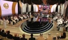 معاريف: السلطة الفلسطينية تفرج عن رجل أعمال شارك في ورشة البحرين