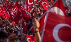صدامات في اسطنبول بين قوات الامن التركي ومتظاهرين عمال
