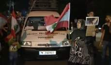 اعتصام أمام منزل نهاد المشنوق في قريطم وقطع الطريق بسيارات المتظاهرين