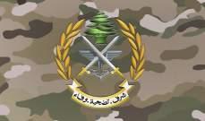 الجيش: توقيف شخص بحقه مذكرات عدة بجرائم مختلفة في الليلكي
